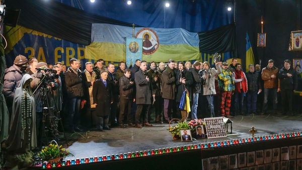 The new ministers were announced to the crowd in Independence Square in Kiev