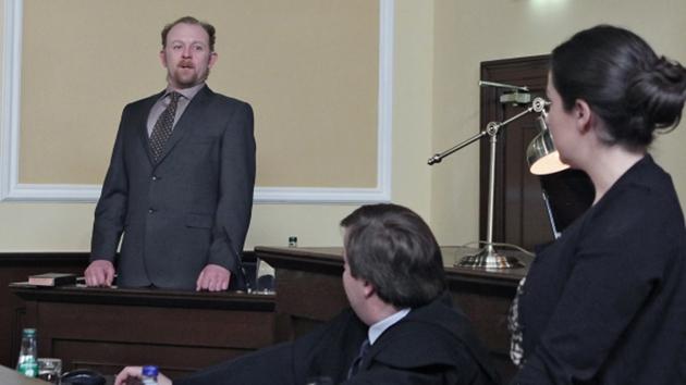 Martin pleads not guilty