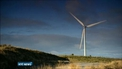Significants exports of wind energy unlikely to happen by 2020