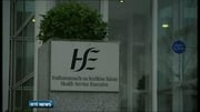 Nine News: Hepatitis C support group holds emergency meeting in Dublin