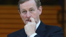 Government 'need' to have majority on Banking Inquiry Commitee