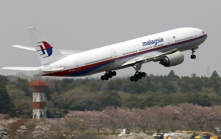 Missing Flight MH3370
