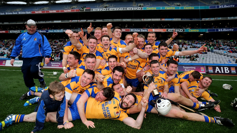 The Portumna team celebrate their win