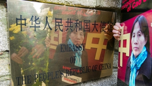 Vigil at Chinese Embassy in Dublin in memory of human rights campaigner Cao Shunli