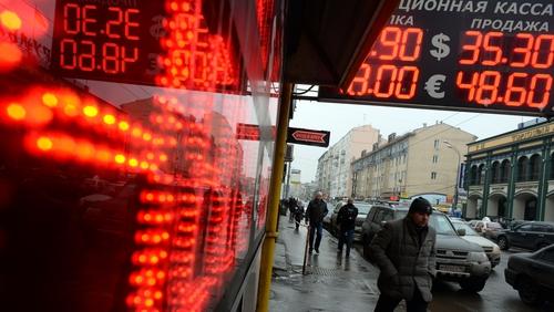 World Bank warns of effect on Ukraine crisis on Russian economy