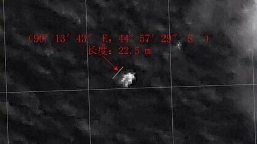 This satellite photograph shows the debris