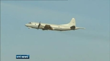 New satellite images show possible plane debris