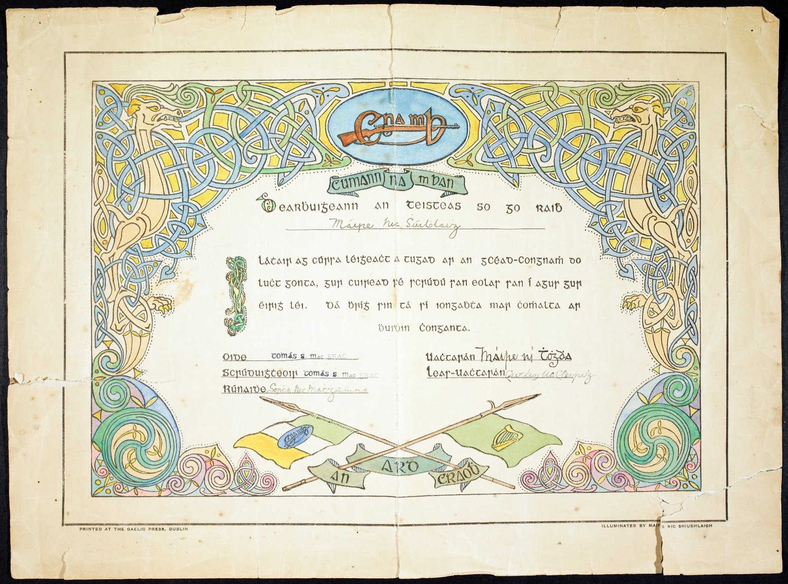 Image - A first aid certificate awarded to Cumann na mBan member and AbbPhoto: © National Library of Ireland