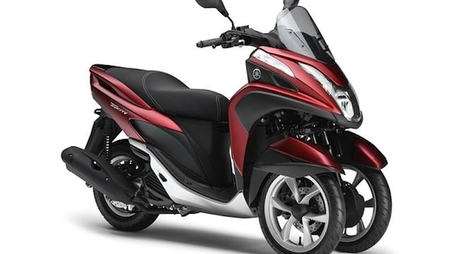 Yamaha mobility