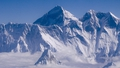 Everest Mission on Hold