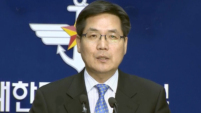 "Kim Min-Seok said North Korea could carry out a nuclear test ""at any moment"""