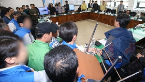 Angry family members of the victims visited a government office in charge of dealing with the incident