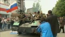 Ukraine: EU foreign ministers expand sanctions