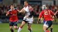 Best and Pienaar back for Ulster