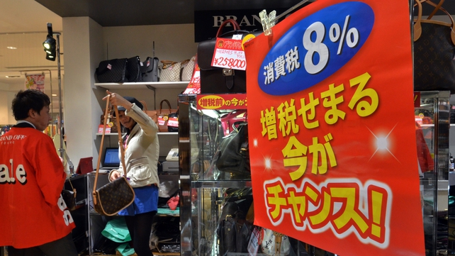 New sales tax hits Japanese economy in the three months from April to June