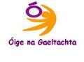 Barry Ó Coisdealbha, Óige na Gaeltachta & Pádraic Ó Conaire, ón scéim Oiliúna Peil do Chumann Luath Chleas Gael na  Gaillimhe.