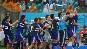 And on the Japanese bench