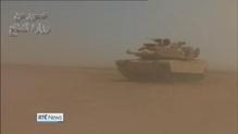 Islamic militants to establish Islamic state in captured territory