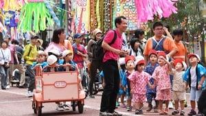 Children walk under the colorful ornaments of Tanabata during the Shonan Hiratsuka Tanabata Festival