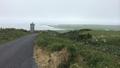 Ireland by Bike: Day 4