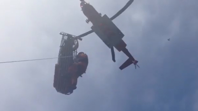 The man was airlifted and taken to hospital
