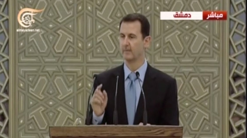 The ceremony for the swearing in for Bashar al-Assad was broadcast on State TV