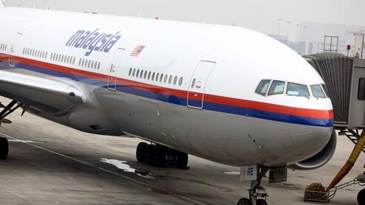 Ukraine reacts to plane crash