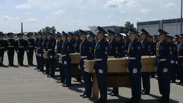 A solemn departure ceremony was held at Kharkiv