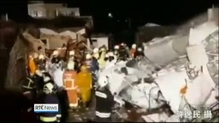 More than 40 killed in Taiwanese plane crash