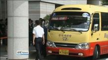South Korean survivors describe escaping from sinking ship