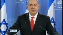 Isreali PM warns of long military campaign in Gaza