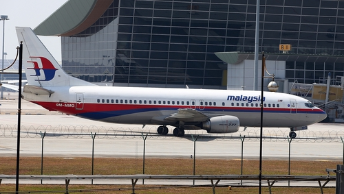 Malaysia Airlines was already loss-making before it was hit by two high profile disasters this year