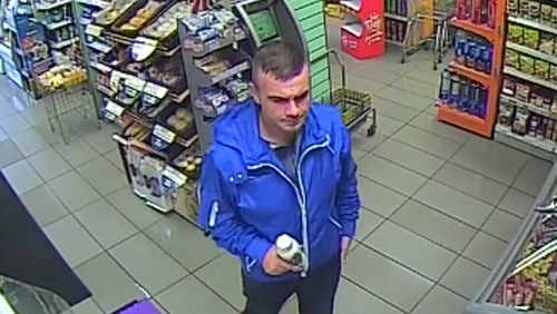 CCTV footage of Kenneth Fagan from 6 August 4.17pm