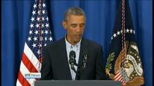 Mount Sinjar siege broken according to Obama