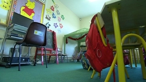 The figures show major regional variations in the level of inspections of early childcare facilities