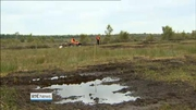 Six One News: Forensic examination of land under way in Co Meath