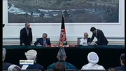 Six One News: Agreement to form new government in Afghanistan is signed