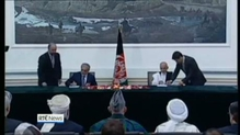 Agreement to form new government in Afghanistan is signed