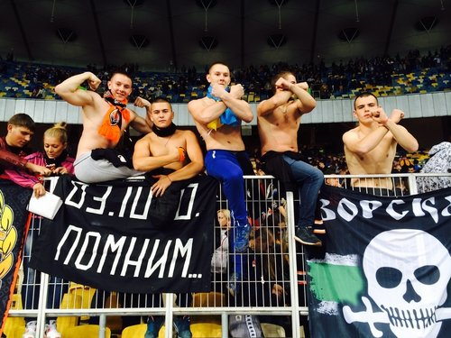 FC Shakhtar Donetsk Ultras at Olympic Stadium, Kiev (photo: Tony Connelly)