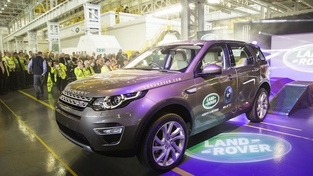 First Discovery Sport