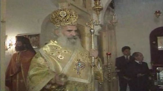 Greek Orthodox Church Dublin (1994)