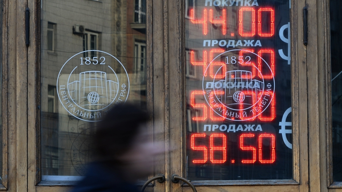 Rouble claws back on recent losses