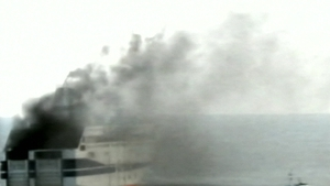 The ferry was 44 nautical miles northwest of the island of Corfu when it sent a distress signal