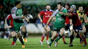 Connacht inflicted a 24-16 defeat on Munster in the Pro12 on New Year's Day