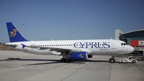 EU says Cyprus broke rules by giving it a €31m capital increase and a €34m rescue loan