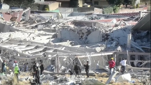 Officials said around 40% of the hospital was destroyed
