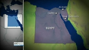 One News: At least 30 people killed in attacks in Egypt's Sinai peninsula