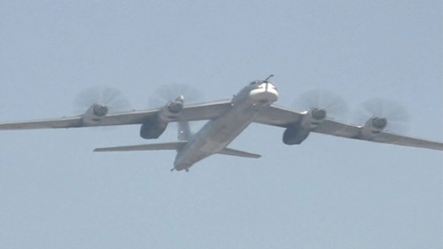 The RAF said long-range search radars detected the two Russian Tu-95 'Bears'