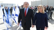 Benjamin Netanyahu and his wife Sarah leave Tel Aviv on their way to Washington
