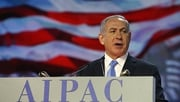 Benjamin Netanyahu speaks during the American Israel Public Affairs Committee in Washington yesterday